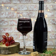Personalised Oenophile Wine Glass