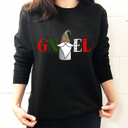 Personalised Gnoel Christmas Jumper